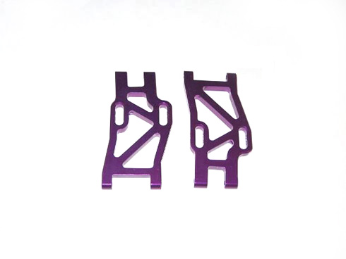 Aluminum Rear Lower Suspension Arm (2pcs)(Purple)