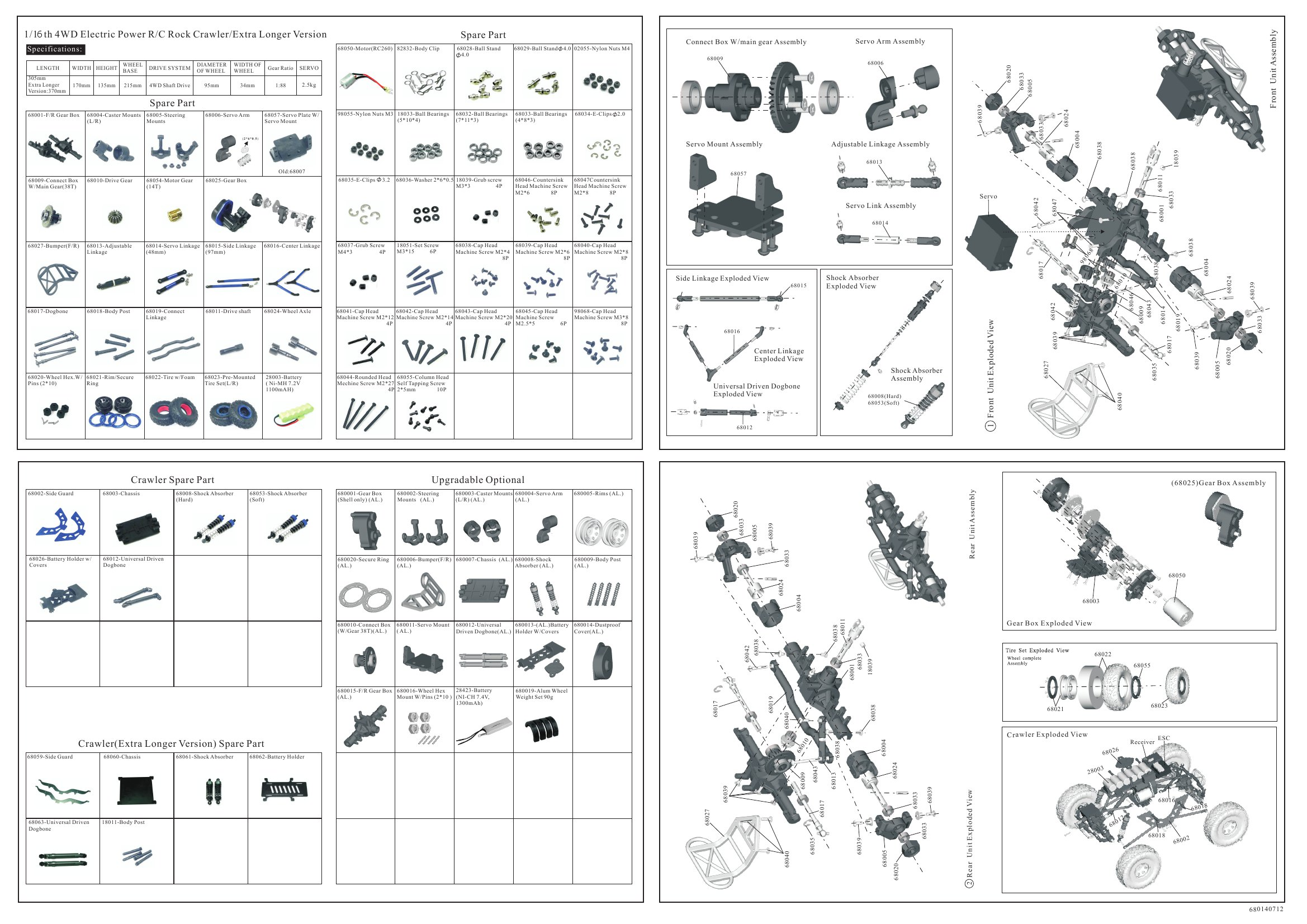 Redcat Vehicle Manuals   Hobby grade RC fast vehicles that include Nitro  RC, Brushless RC Trucks, Fast RC Cars   Redcat Wiring Diagram      Redcat Racing